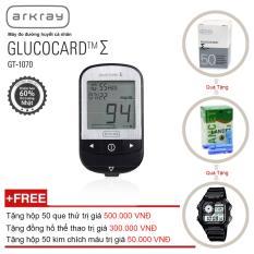 Máy đo đường huyết cá nhân Glucocard 1070 (mmol/L)  + Tặng hộp 50 que thử + Tặng đồng hồ thể thao + Tặng hộp 50 kim chích máu