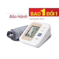 Hình ảnh Máy đo huyết áp bắp tay - có chức năng giọng nói ( Quà Tặng cho ông bà bố mẹ)