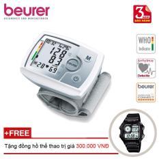 Máy đo huyết áp cổ tay Beurer BC31 + Tặng đồng hồ thể thao nhập khẩu