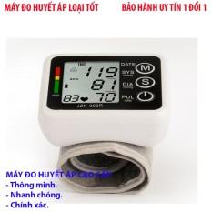 May huyet ap dien tu omron , Máy omron - Máy đo huyết áp thông minh, Loại tốt, đo chính xác, an toàn, dể dàng sử dụng Mẫu 735 - Bh uy tín 1 đổi 1 bởi VING