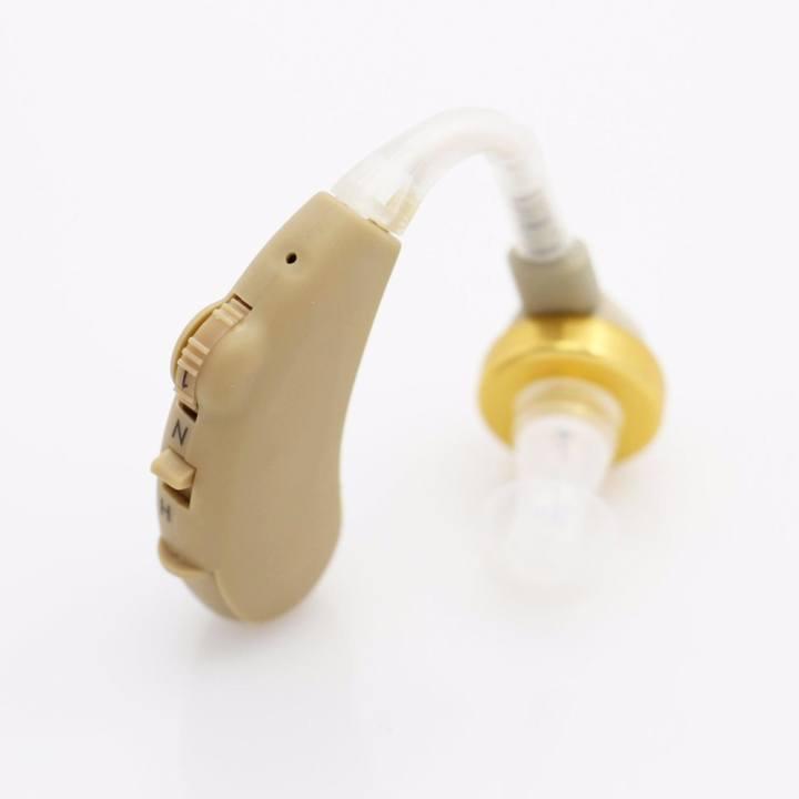 Máy trợ thính Axon V-185 (Vàng) (cho người điếc trung bình)