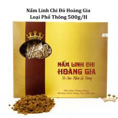 Bán Nấm Linh Chi Đỏ Hoang Gia Xay Bột Loại Phổ Thong L Hộp 500G Hoanggiafood Người Bán Sỉ