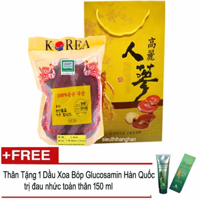 Nấm Linh Chi Hàn Quốc 1kg (Đỏ) + Tặng 1 hộp dầu xoa bóp khớp Glucosamine 150ml cao cấp