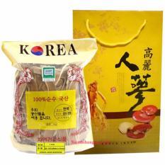 Nấm Linh Chi Han Quốc Cao Cấp Thai Lat 1 Kg Hang Mới Về Đang Trợ Gia Korea Chiết Khấu