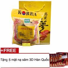 Giá Bán Nấm Linh Chi Han Quốc Phượng Hoang Vang Cao Cấp 1 Kg Tặng 05 Mặt Nạ Sam 3D Han Quốc Korea Hà Nội