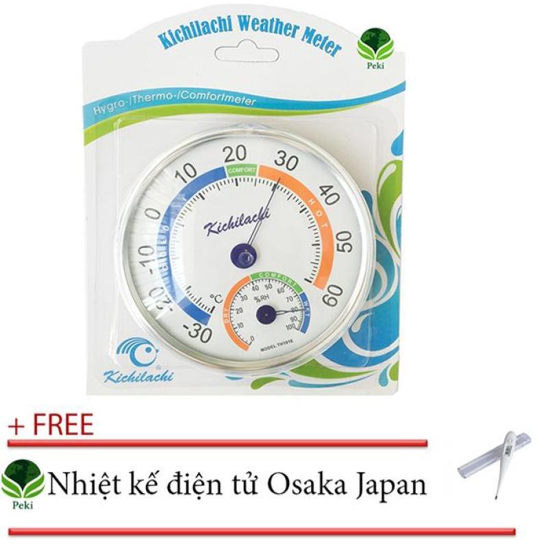 Nhiệt ẩm kế Kilakichi đo nhiệt độ phòng + Tặng Nhiệt kế điện tử Osaka Japan bán chạy
