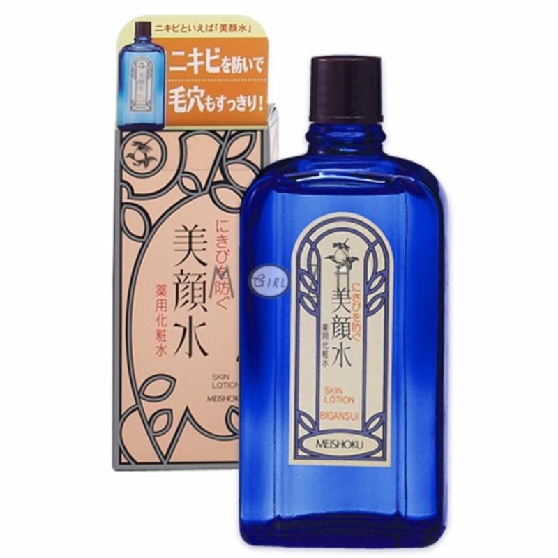 Nước Hoa Hồng Đặc Trị Mụn Meishoku Bigan Medicated Skin Lotion 80ml nhập khẩu
