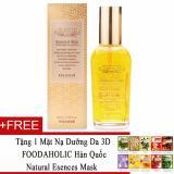 Nước Hoa Hồng Dưỡng Trắng Sang Da Beauskin Placenta Gold Toner Essence Skin 145Ml Tặng 1 Mặt Nạ Dưỡng Da 3D Foodaholic Han Quốc Natural Esences Mask Beauskin Rẻ Trong Hồ Chí Minh