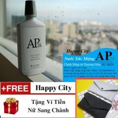 Hình ảnh Nước Súc Miệng NUSKIN AP24 + Tặng Ví Tiền Nữ Siêu Xinh - Nước Súc Miệng Anti-Plaque Flouride Mouthwash