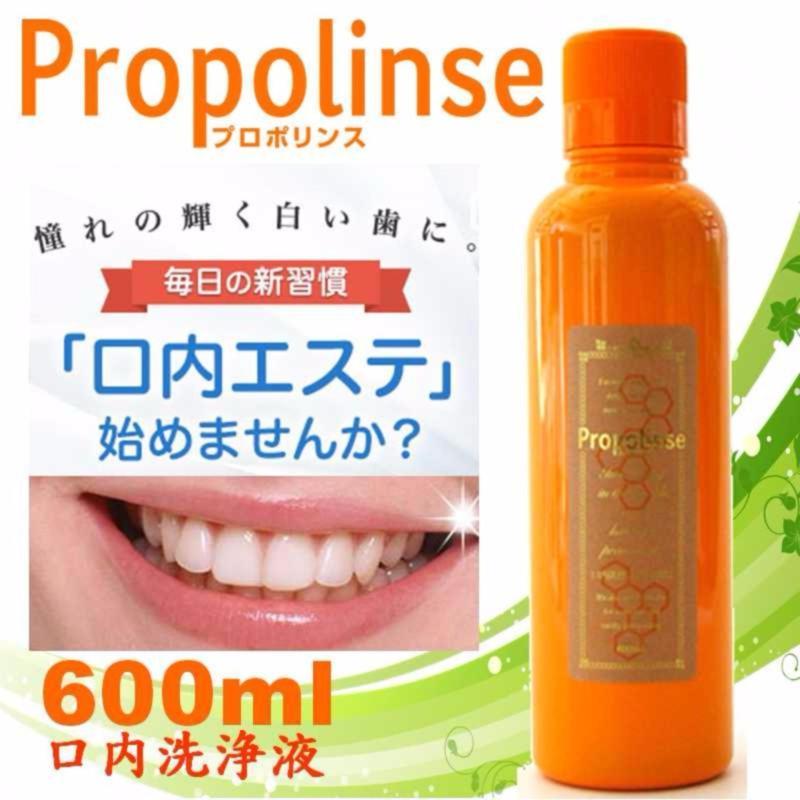 Nước Súc Miệng trắng răng Nhật Bản Propolinse 600ml (Vàng)