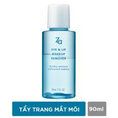 Giá Bán Nước Tẩy Trang Mắt Moi Chuyen Sau Bổ Sung Vitamin E Za Eye Lip Makeup Remover 90Ml Za Mới