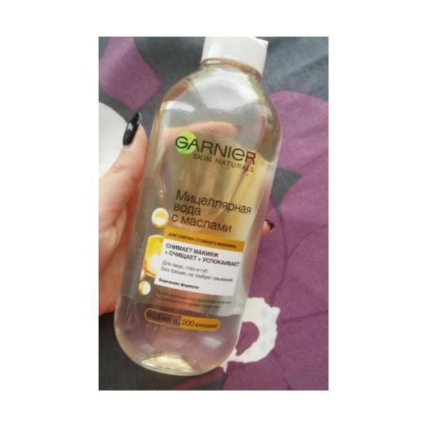 Nước tẩy trang dầu Oliu Garnier Skin Active Oil Infused Micellar Cleansing Water 400ml - Bản xuất Nga (Dành riêng tẩy Makeup không trôi)