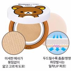Ôn Tập Phấn A Pieu X Rilakkuma Air Fit Tension Pact Spf30 Pa 23
