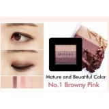 Mua Phấn Mắt Missha Triple Shadow No 01 Browny Pink Trong Hồ Chí Minh