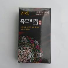 Hình ảnh Reen Secret Recipe Of Dark Hair - Natural Brown – Thuốc nhuộm phủ bạc thảo dược cao cấp – Nâu tự nhiên ( 03 lần sử dụng )