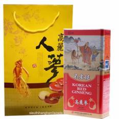 Giá Bán Hồng Sam Củ Kho Han Quốc Deadong Thượng Hạng 300G Loại Đặc Biệt Củ To 11 20 Củ