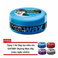 Sáp tạo kiểu tóc hiện đại, trẻ trung lãng tử GATSBY Styling Wax British Hard & Free 75g + Tặng 1 hũ Sáp tạo kiểu tóc GATSBY Styling Wax 25g (màu ngẫu nhiên) chính hãng