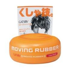 Sáp vuốt tóc nam Moving Rubber Loose Shuffle 80g (Cam) chính hãng
