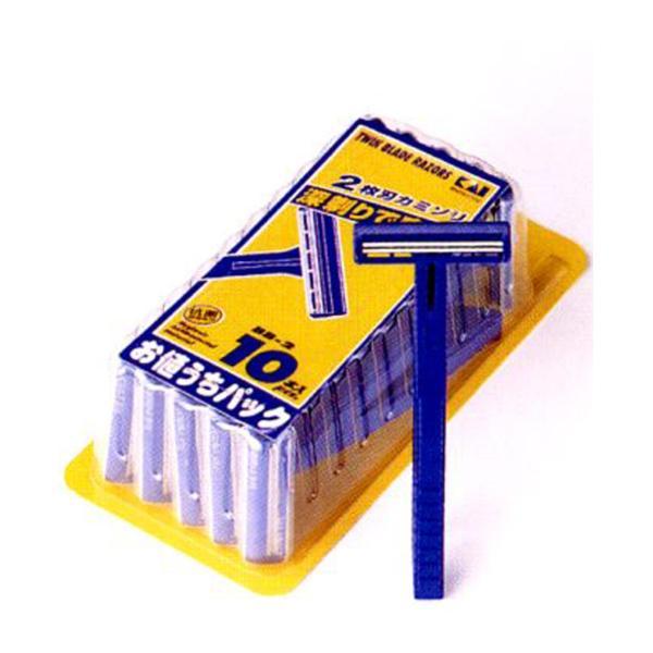 Set 10 dao cạo râu KAI hàng nhập khẩu từ Nhật Bản nhập khẩu