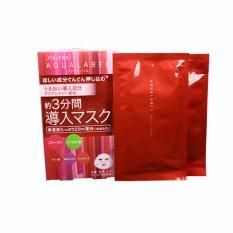 Cửa Hàng Set 5 Mặt Nạ Shiseido Aqualabel Đỏ Japan Vietnam
