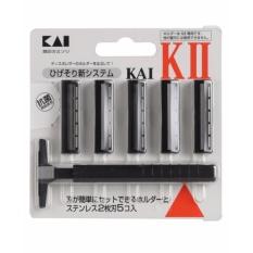 Set dao cạo râu 2 lưỡi kép KAI (1 thân, 5 lưỡi) hàng nhập khẩu Nhật Bản
