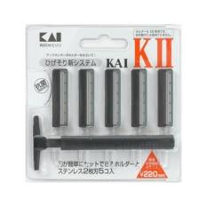 Set dao cạo râu 2 lưỡi kép KAI KAI (1 thân, 5 lưỡi) - Hàng Nhật nội địa