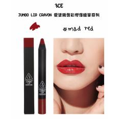 Ôn Tập Tốt Nhất Son But Chi Sieu Mềm Moi 3Ce Jumbo Lip Crayon Mad Red Sắc Đỏ Hoan Hảo