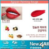 Giá Bán Son Kem Li Agapan 5 Painting Rouge Lipstick Mau Số 5 Agapan 05 Hồ Chí Minh