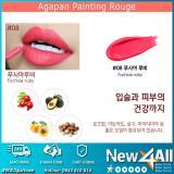 Giá Bán Son Kem Li Dưỡng Moi 08 Agapan Painting Rouge Lipstick Mau Số 8 Mới