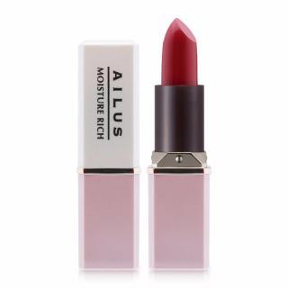 Son mịn môi giàu độ ẩm Naris Ailus Smooth Lipstick Moisture Rich Cao cấp Nhật Bản 287 Cherry Red - Hàng chính hãng thumbnail