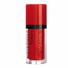 Hình ảnh Son nhung Bourjois Rouge Edition VELVET 7.7ml (Màu 03 - Đỏ cam quyến rũ)