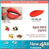 Bán Son Tint Agapan 06 Son Li Painting Rouge Agapan Lipstick Mau Số 6 Agapan Có Thương Hiệu