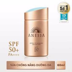 Sữa chống nắng bảo vệ hoàn hảo Anessa Perfect UV Sunscreen Skincare Milk - SPF 50+, PA++++ - 60ml