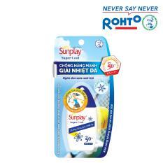 Sữa chống nắng giải nhiệt da Sunplay Super Cool SPF50+, PA++++ 30g