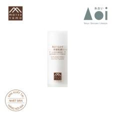 Sữa Dưỡng Ẩm Matsuyama Hadauru Moisturizing Emulsion (95mL) nhập khẩu