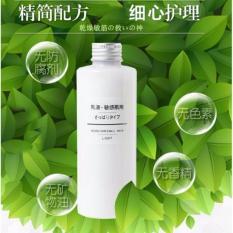 Giá Bán Sữa Dưỡng Ẩm Muji Moisturizing Milk Light 200Ml Nhật Bản Mới