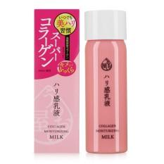 Bán Sữa Dưỡng Da Chống Lao Hoa Da Naris Uruoi Collagen Moisturizing Milk Nhật Bản 150Ml Hang Cao Cấp Trực Tuyến Trong Hà Nội