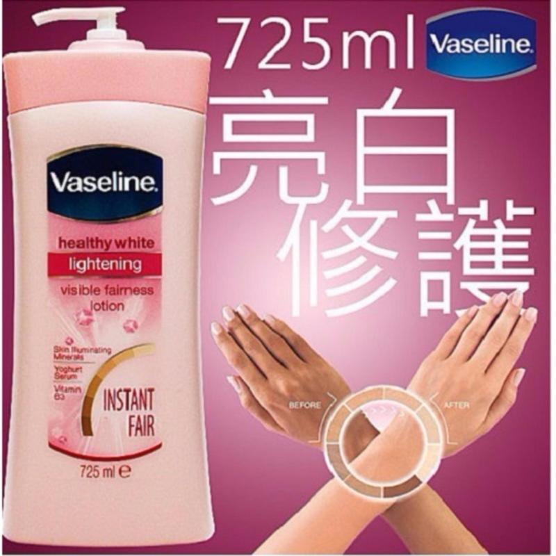 Sữa dưỡng thể làm trắng Vaseline Heathy White  725ml