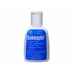 Hình ảnh Sữa rửa chuyên dụng Gammaphil 125ml