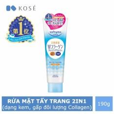 Tẩy Trang và Sữa rửa mặt Kosé Cosmeport Softymo Cleansing Foam Collagen 190g