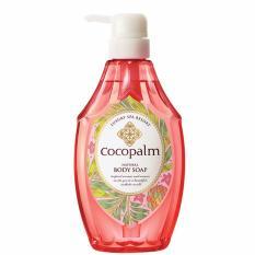 Giá Bán Sữa Tắm Dưỡng Thể Nhật Bản Cocopalm Chai 600Ml Hang Nhập Khẩu