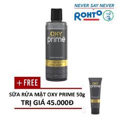 Hình ảnh Sữa tắm khử mùi Oxy Prime 230g (Tặng Kem rửa mặt Oxy Prime 50g giá 45.000đ)