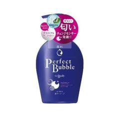 Sữa tắm Senka Perfect màu xanh 500ml Nhật Bản dưỡng ẩm, trắng da