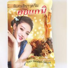 Hình ảnh (Quà)Tắm Trắng Khô Nhân Sâm Ginseng Whitening-SPF 45++Thái Lan-Tặng 1 miếng mặt nạ 3w clinic