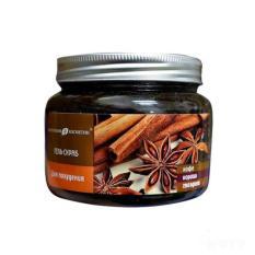 Giá Bán Tẩy Da Chết Body Hương Quả Hồi Quế Nga Gel Scub Coffee Cinnamon 380G Oem Mới