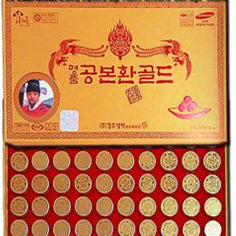 Thực Phẩm Bảo Vệ Sức Khỏe Gongbonhwan Premium Natural Herb Extract Vàng