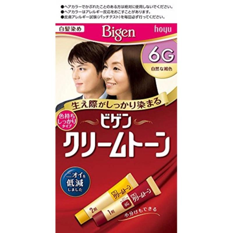 Thuốc Nhuộm Phủ Bạc Tóc Bigen Số 6G Nhật Bản -Đen tự nhiên nhập khẩu