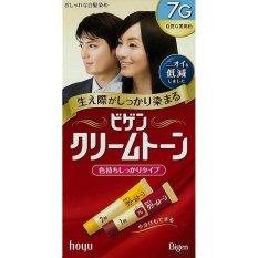 Thuốc nhuộm tóc Bigen Hoyu 7G