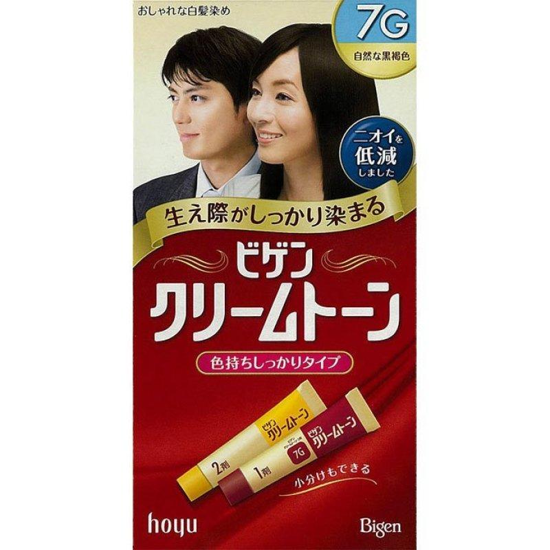 Thuốc nhuộm tóc Bigen Hoyu 7G cao cấp