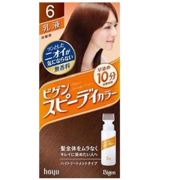 Thuốc nhuộm tóc Nhật Bản Bigen Hoyu Số 6 (Nâu tối )